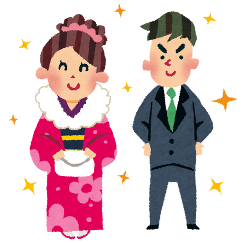seijinshiki_couple