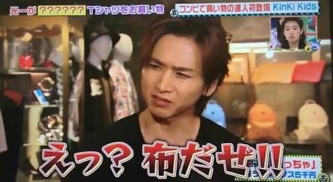 【悲報】わいニート2500円のTシャツすら買えない😭