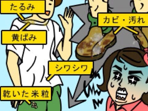 2014-04-29-00-41-36