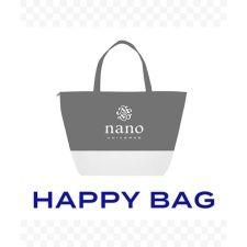 【2019】nano・universeの福袋【ナノ・ユニバース】