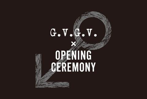 GVGVxOCMens_logo_W