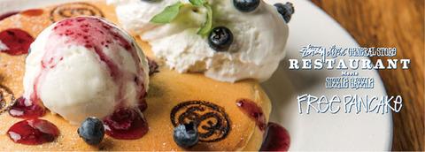 free_pancake_01
