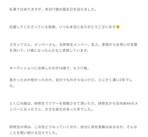 スクリーンショット 2020-09-27 21.57.00