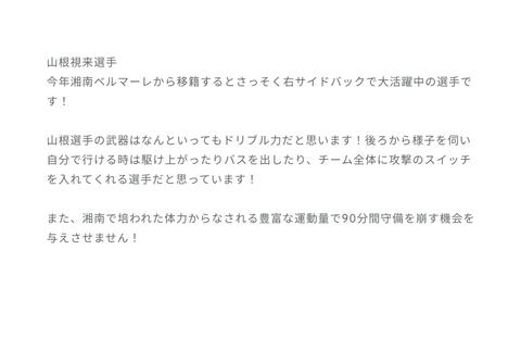 スクリーンショット 2021-03-25 21.38.43