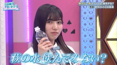 【日向坂46】◯◯が飲めないKAWADAさん。
