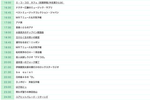 スクリーンショット 2020-09-19 8.55.53