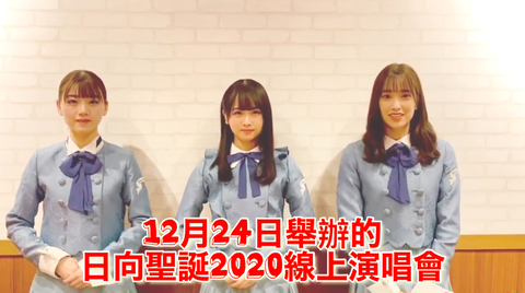 スクリーンショット 2020-12-22 21.18.42