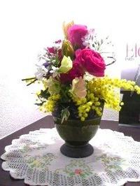 130212_1818~01 バレンタイン花
