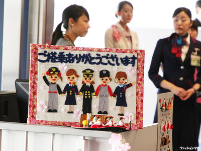 JAL ひな祭りフライト 2015
