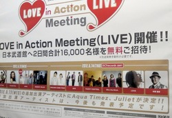 LOVE in Action Meeting LIVE