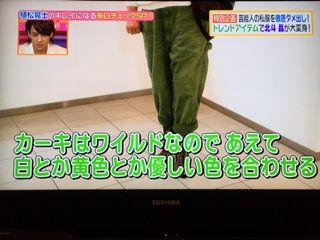 ブロンディ blondy トップス ファッションウォーカー 【ヒルナンデス・植松コーデ】