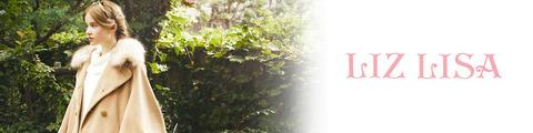 リズ リサ(LIZ LISA)福袋