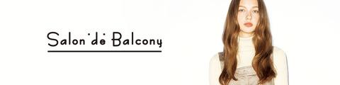 サロンドバルコニー(Salon de Balcony)福袋