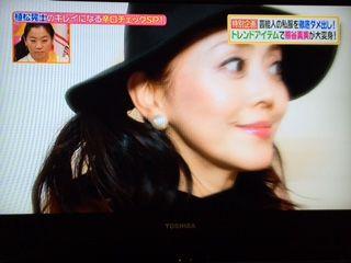 アメリエル amelier 女優 ハット ファッションウォーカー 【ヒルナンデス・植松コーデ】