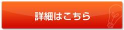 btn01_org_21