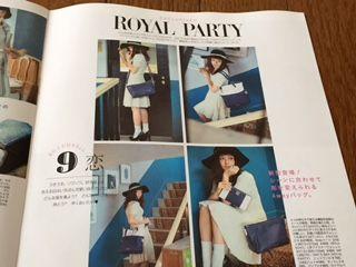 ロイヤルパーティー ROYAL PARTY のいい女バッグが通販で早速買えちゃう!