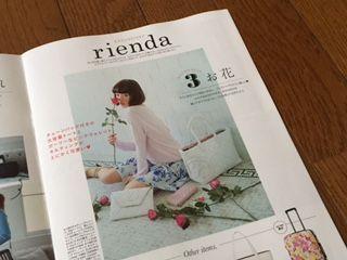 リエンダ riendaのマストな女のコバッグを通販で必ず手に入れよう♪