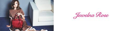 ジュエルナローズ(Jewelna Rose)福袋