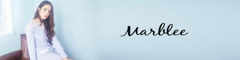 マーブリー(Marblee)福袋