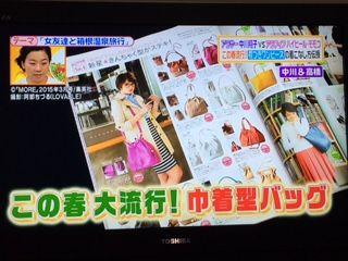 ヴァンスエクスチェンジ Vence Exchange バッグ【ヒルナンデス! 格安コーデバトル 中川翔子】