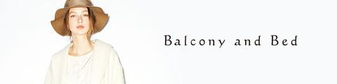 バルコニーアンドベッド(Balcony and Bed)福袋