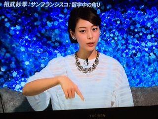 アウラアイラ AulaAila ワンピース ファッションウォーカー 【アナザースカイ・相武紗季】