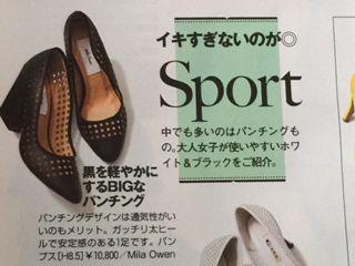 ミラオーウェン MilaOwenのスポーティーなパンプスが通販ならカンタンにゲットできちゃう♪【美人百花 春靴】
