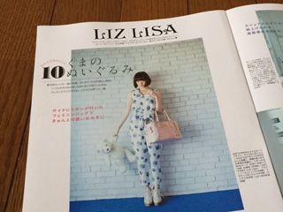 リズリサ LIZ LISA の新作バッグはファッションウォーカーで買えるよ!
