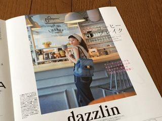 ダズリン dazzlinの流行70'sバッグはファッションウォーカーで賢くゲット!