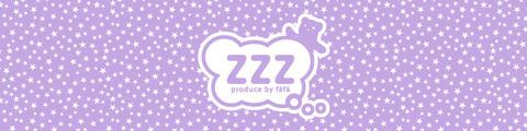 グーグーグー プロデュースバイ フェフェ(ZZZ produce by fafa)福袋