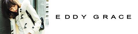 エディグレース(EDDY GRACE)福袋2016年