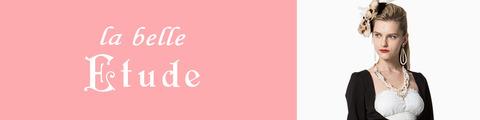 ラベルエチュード(la belle Etude)福袋