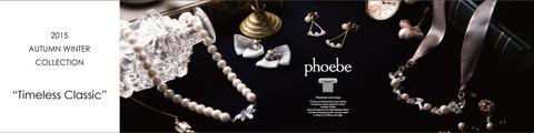 フィービィー(phoebe)福袋