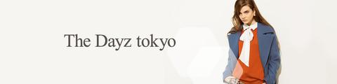 ザ デイズ トウキョウ(The Dayz tokyo)福袋