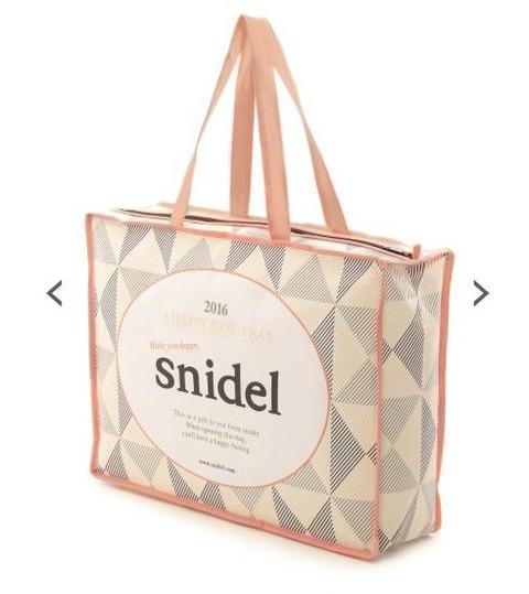 snidel (スナイデル)2016年福袋
