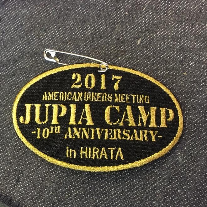 2017-09-17-09-23-14