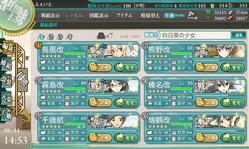 E-2攻略艦隊