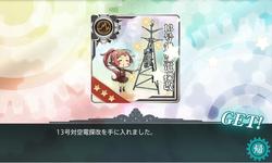 E-3突破�(報酬2)