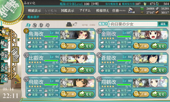 MI作戦第一艦隊