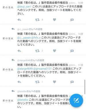 Fate/Grand Order 2ch攻略