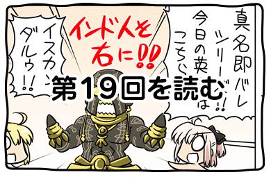 vol19