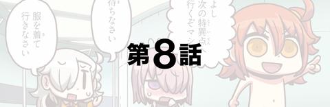 comic_top (8)