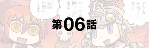 comic_top