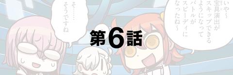 comic_top (5)