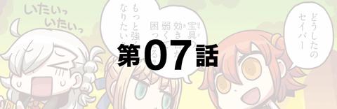 comic_top (2)