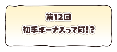 gdt_menu_12