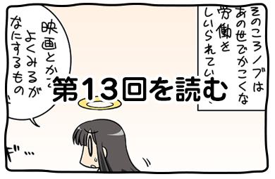 vol13