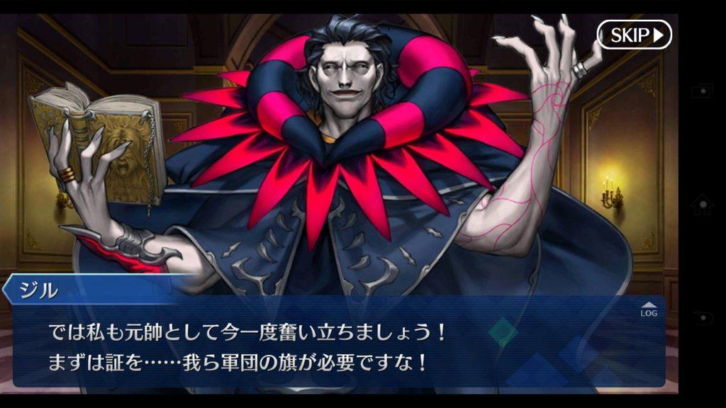 Fate/GO攻略・設定まとめ【FGO】【Fate/GO】ジャンヌへの好感度が鰻登りコメントコメントする