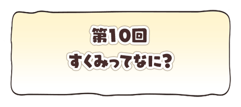 gdt_menu_10