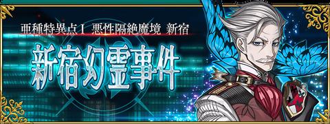 banner_101225187